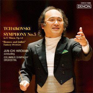 <CD> 広上淳一 / チャイコフスキー:交響曲第5番/幻想序曲「ロミオとジュリエット」