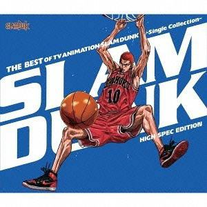<CD> THE BEST OF TV ANIMATION SLAM DUNK~Single Collection~HIGH SPEC EDITION(Blu