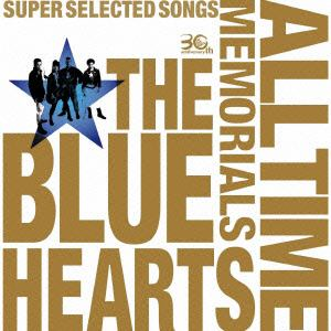 <CD> ブルーハーツ / THE BLUE HEARTS 30th ANNIVERSARY ALL TIME MEMORIALS ~SUPER SELECTED SONGS~(CD2枚組通常盤)