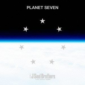 <CD> 三代目 J Soul Brothers from EXILE TRIBE / PLANET SEVEN(DVD付)
