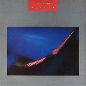 <CD> ダン・シーゲル / ロスト・イン・メモリー