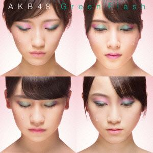 <CD> AKB48 / Green Flash(初回限定盤)(Type H)(DVD付)