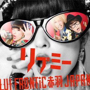 <CD> LUI FRONTiC 赤羽 JAPAN / リプミー