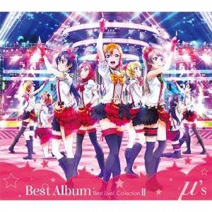【CD】 μ´s / μ´s Best Album Best Live! Collection Ⅱ(超豪華限定盤)