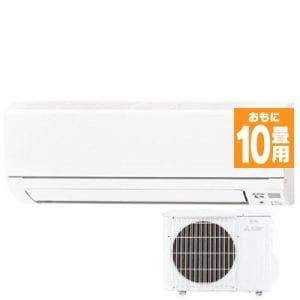 三菱 MSZ-GE2817-W ルームエアコン 「霧ヶ峰 GEシリーズ」 (10畳用) ピュアホワイト