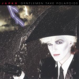 <CD> JAPAN / 孤独な影