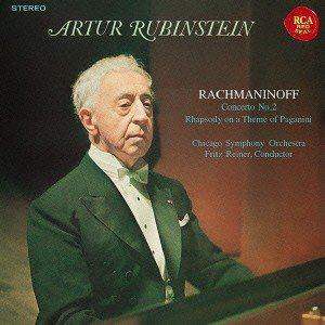 【CD】 ルービンシュタイン / ラフマニノフ:ピアノ協奏曲第2番&パガニーニ狂詩曲(1956年録音)