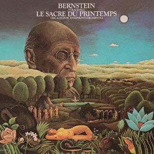 <CD> バーンスタイン / ストラヴィンスキー:春の祭典(1972年録音)&火の鳥組曲