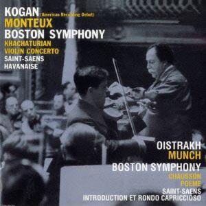【CD】 コーガン/オイストラフ / ハチャトゥリアン:ヴァイオリン協奏曲&サン=サーンス:ハバネラ他