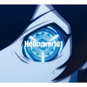 <CD> BUMP OF CHICKEN / Hello,world!/コロニー(期間限定)(DVD付)