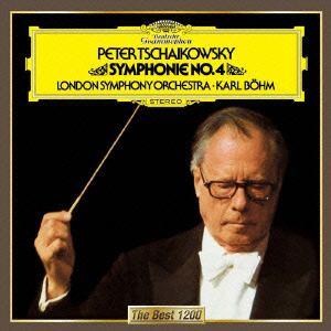 <CD> ベーム / チャイコフスキー:交響曲第4番