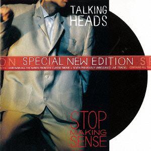 <CD> ストップ・メイキング・センス ~オリジナル・サウンドトラック(完全版)~-トーキング・ヘッズ