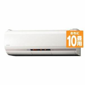 日立 RAS-XK28H2-W 寒冷地向けエアコン 「メガ暖 白くまくん XKシリーズ」 (10畳用)