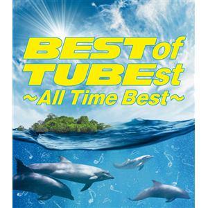 <CD> TUBE / BEST of TUBEst ~All Time Best~(初回生産限定盤)(DVD付)