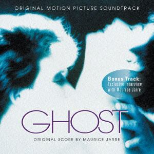 <CD> ゴースト/ニューヨークの幻 オリジナル・サウンドトラック
