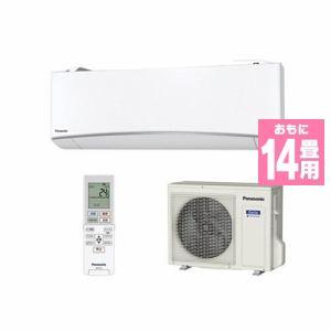 パナソニック CS-TX408C2-W 寒冷地向けエアコン 「エオリア TXシリーズ」 (14畳用) クリスタルホワイト