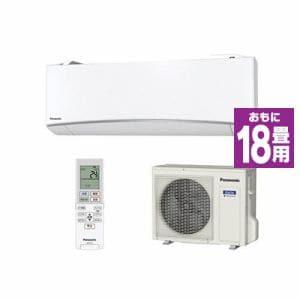 パナソニック CS-TX568C2-W 寒冷地向けエアコン 「エオリア TXシリーズ」 (18畳用) クリスタルホワイト
