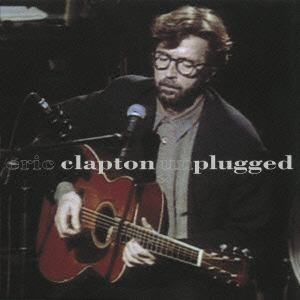 【CD】 エリック・クラプトン / アンプラグド~アコースティック・クラプトン