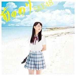 <CD> SKE48 / 前のめり(Type-A)(初回生産限定盤)(DVD付)