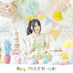 <CD> Ray / 初めてガールズ!(TVアニメ「わかば*ガール」オープニングテーマ)(初回限定盤)(DVD付)