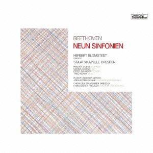 <CD> ブロムシュテット / ベートーヴェン:交響曲全集