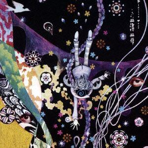 <CD> プラスティック・トゥリー / 落花(初回限定盤A)(DVD付)