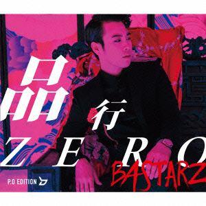 <CD> BASTARZ / 品行ZERO(初回限定盤 P.O EDITION)