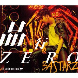 <CD> BASTARZ / 品行ZERO(初回限定盤 B-BOMB EDITION)