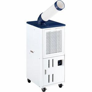 ハイアール JA-SP25T-W 床置型 冷房専用 スポットエアコン