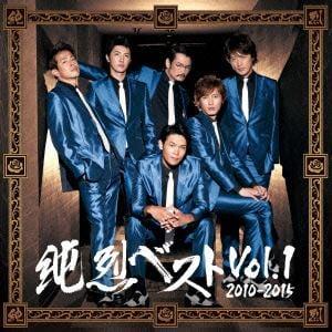 【CD】 純烈 / 純烈ベスト Vol.1 2010-2015
