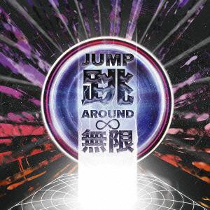 <CD> DOBERMAN INFINITY / JUMP AROUND ∞(初回限定盤)(DVD付)