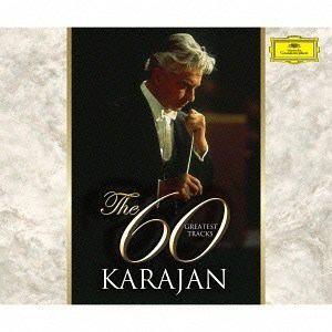 【CD】カラヤン / カラヤンの60曲。
