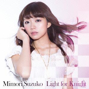 <CD> 三森すずこ / Light for Knight(初回限定盤)(DVD付)