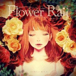 <CD> ユリカ/花たん / Flower Rail(初回限定盤)(DVD付)