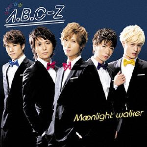 <CD> A.B.C-Z / Moonlight walker(初回限定盤B)(DVD付)