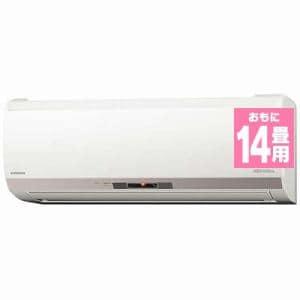 日立 RAS-EK40J2-W エアコン 「メガ暖 白くまくん EKシリーズ」 スターホワイト (14畳用)