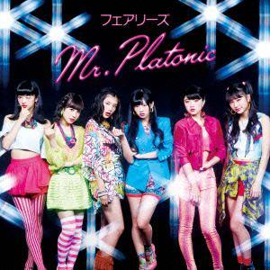 <CD> フェアリーズ / Mr.Platnic(フェアリーズver.)