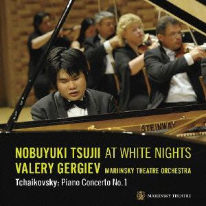 <CD> 辻井伸行×ゲルギエフ / チャイコフスキー:ピアノ協奏曲第1番LIVE(初回生産限定盤)
