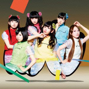 <CD> 乙女新党 / ツチノコっていると思う...?(初回限定盤A)(DVD付)