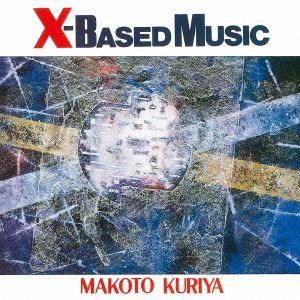 <CD> クリヤ・マコト / X-BASED MUSIC