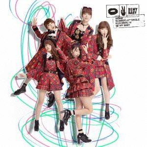 <CD> AKB48 / 唇にBe My Baby(Type C)(DVD付)通常盤