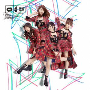 <CD> AKB48 / 唇にBe My Baby(Type D)(DVD付)