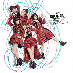 <CD> AKB48 / 唇にBe My Baby(初回限定盤)(Type A)(DVD付)