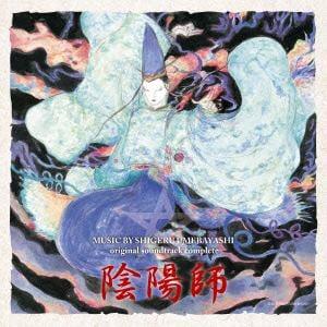 <CD> サントラ / オリジナル・サウンドトラック「陰陽師」コンプリート
