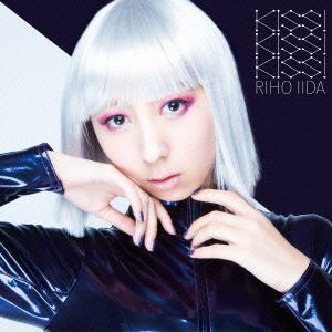 <CD> 飯田里穂 / KISS! KISS! KISS!(初回限定盤A)(Blu-ray Disc付)