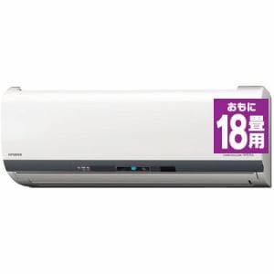 【標準工事代込】日立 RAS-EL56J2-W エアコン 200V 「白くまくん Eシリーズ」 (18畳用) スターホワイト