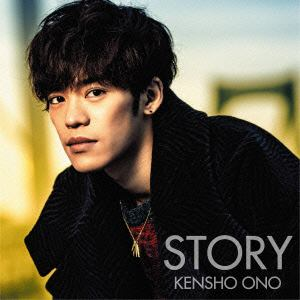 <CD> 小野賢章 / STORY(初回限定盤)(DVD付)