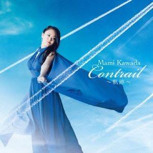 <CD> 川田まみ / 川田まみ/Contrail~奇跡~(TVアニメ「蒼の彼方のフォーリズム」オープニングテーマ)(初回限定盤)(DVD付)