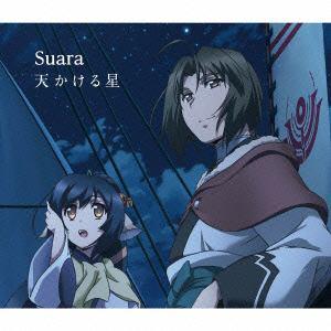 <CD> Suara / 天かける星(初回限定盤)(DVD付)