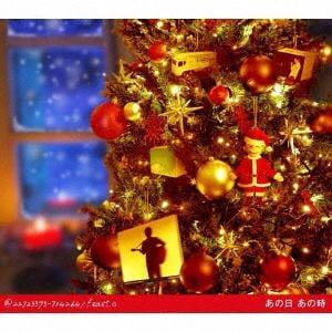 【CD】小田和正 / あの日 あの時